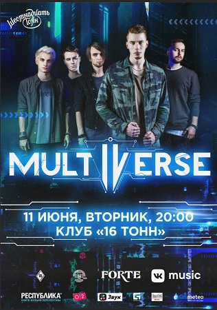 multiverse 16tons