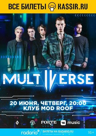 20 июня 2019 г. - MULTIVERSE в MOD Roof (Санкт-Петербург)