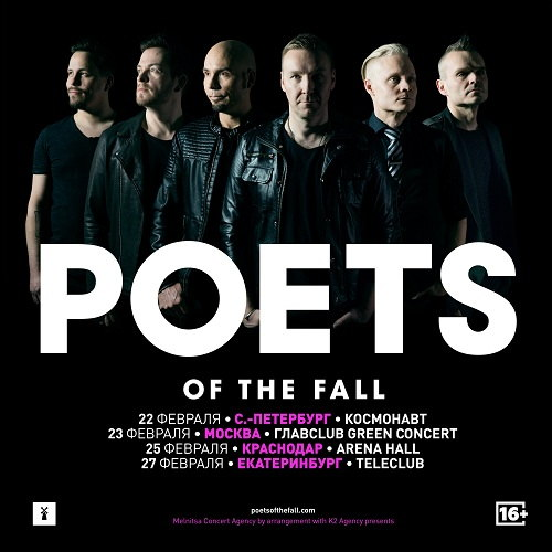 22 февраля 2019 г. - Poets Of The Fall в клубе