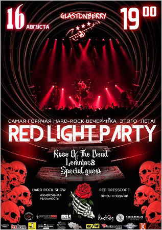 red light_party