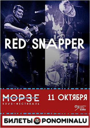 red snapper_morze