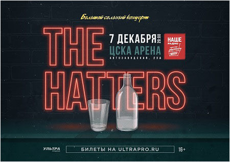 the hatters_cska