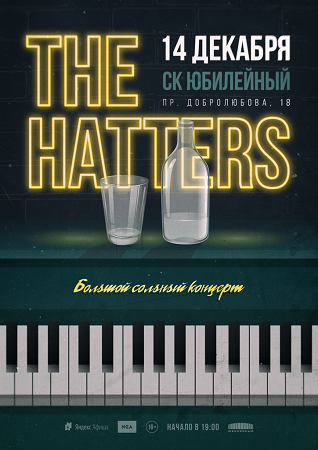 the hatters_nca