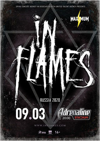 in flames_msk