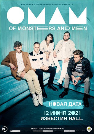 of monsters_and_men_msk