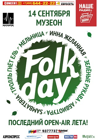 folkday2013